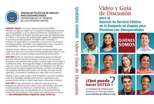 Who I Am video case cover (Spanish verison)